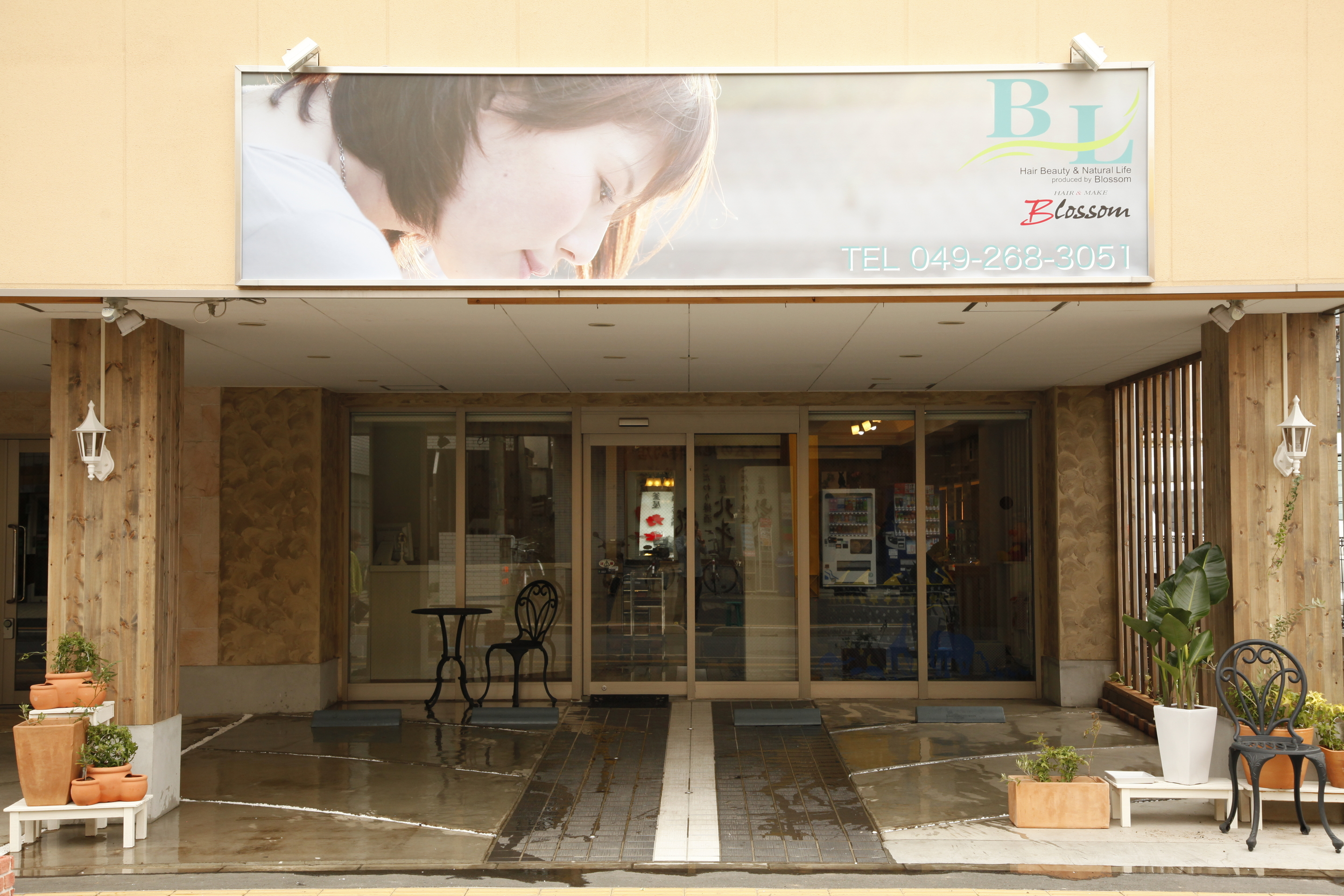 BLブロッサム鶴瀬西口店