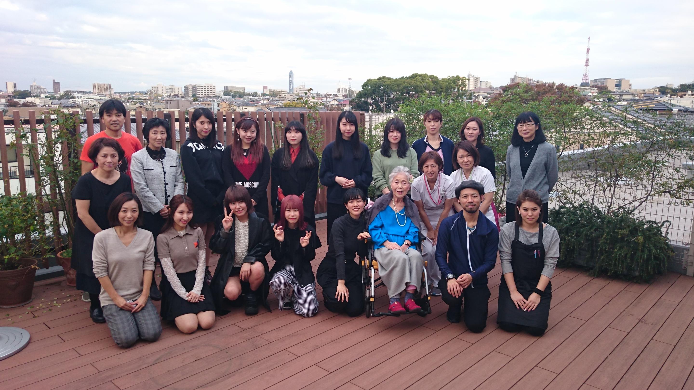 名古屋 高齢者イベント