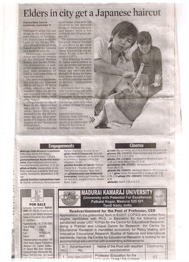 新聞 インド高齢者 サンデーエックスプレス