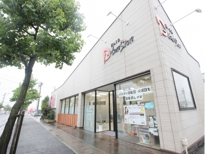 OFFICE YUME Dtension富田店