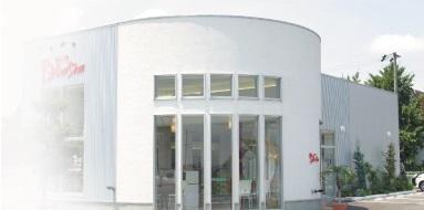 OFFICEYUMEDtension生桑店